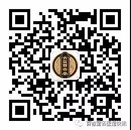 微信图片_20200208113502.jpg