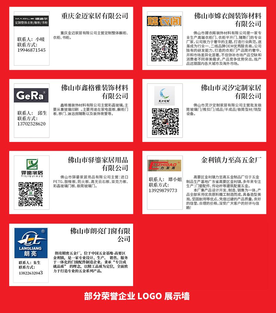 好锁用心造,智能锁企业推荐——东莞市顶呱呱智能锁业有限公司