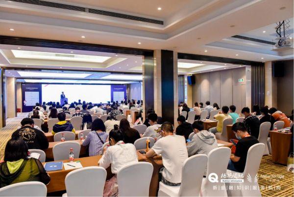 2021第二届健康医疗产业保险峰会暨金革奖在上海落幕|栖观