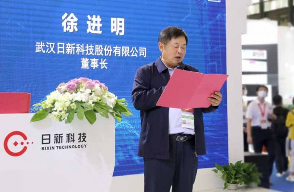 2021SNEC 日新科技与华为面向全球联合发布 绿电系统解决方案