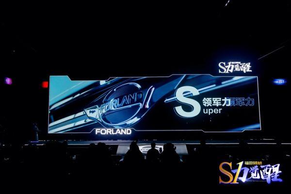 S力觉醒焕新福田时代品牌,领航S1小卡上市燃爆魔都