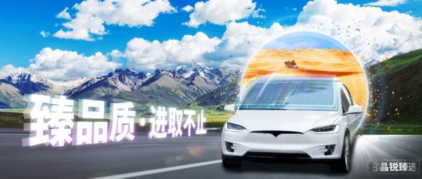汽车隔热膜迎来5G新时代?3M给出5G答案