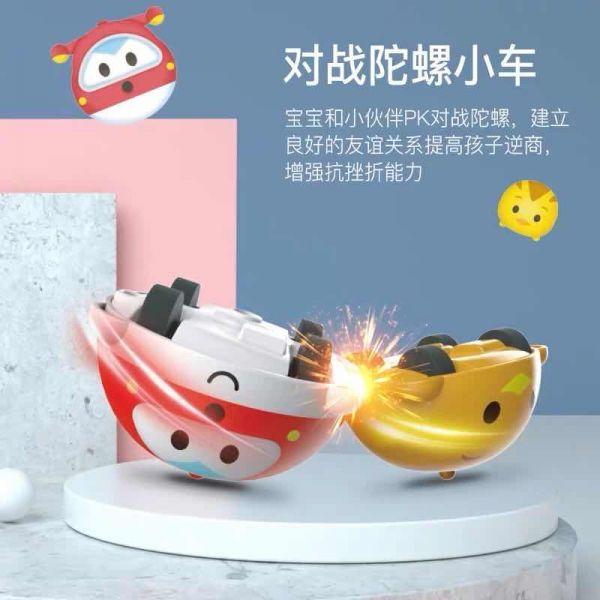 快乐谷玩具,高品质低价位童趣无限乐遍全球