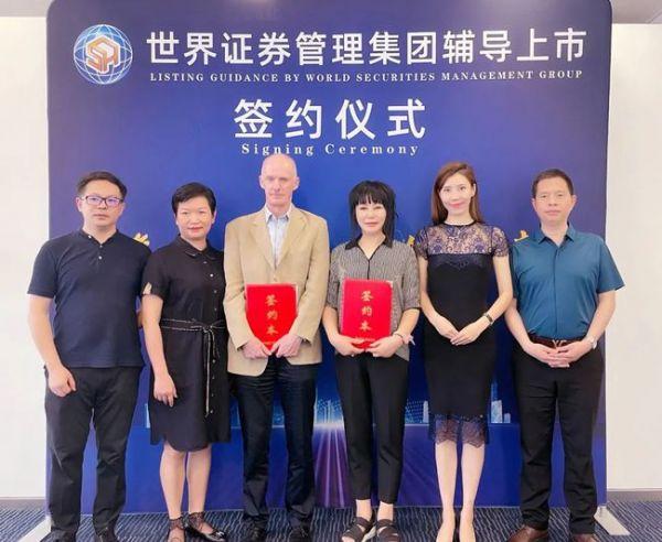 新世代焦点 华太集团开创SPAC资本化经济的新视野