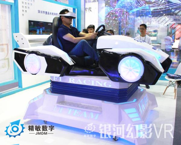 汽车主题VR体验馆