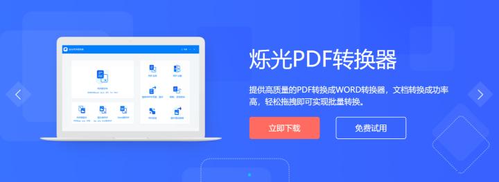 PDF文件怎么拆分?可以使用这个好用的工具