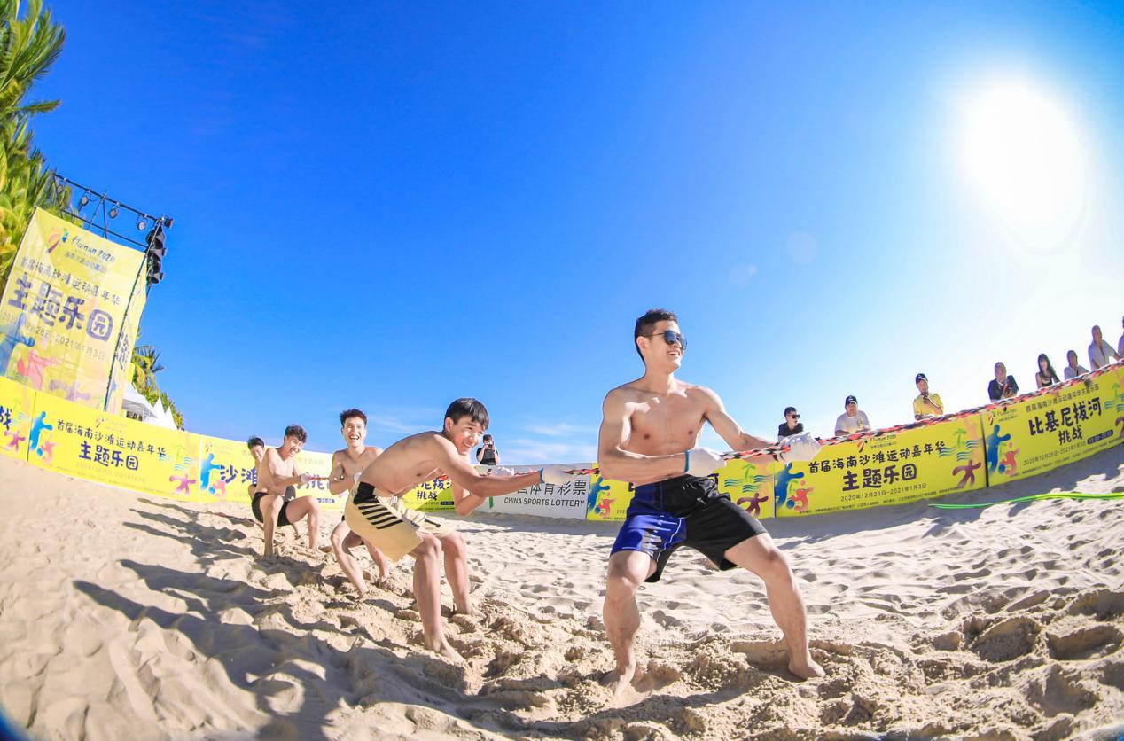 首届海南沙滩运动嘉年华主题乐园圆满落幕
