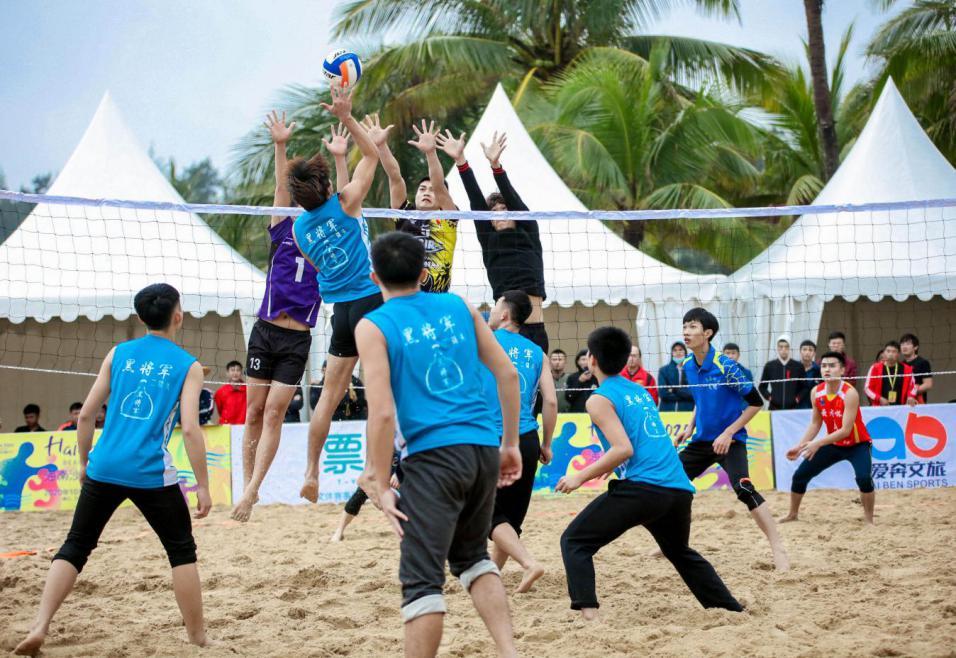 2020海南沙滩运动嘉年华圆满落幕