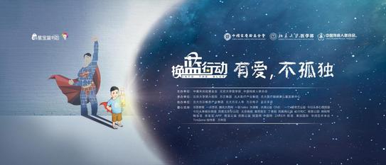 图片1_gaitubao_com_543x233 (1).png