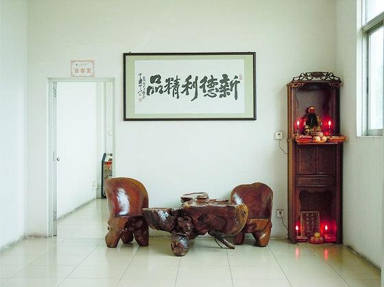新德利,演绎中国精髓文化,展示专业文化礼品定制风范!