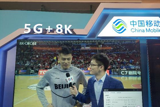 中国移动咪咕携手康佳达成战略合作,将共建5G超高清实验室