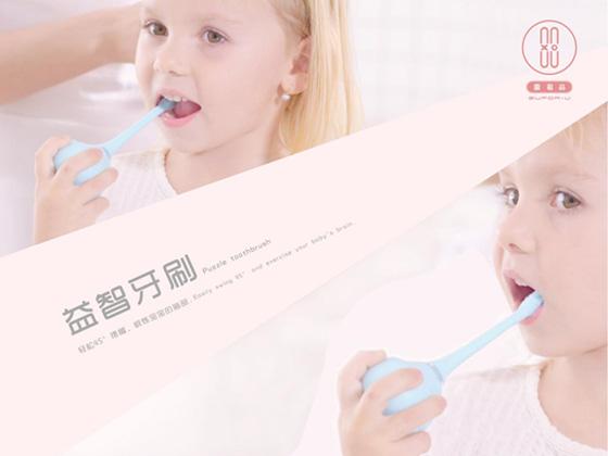 电动牙刷.jpg