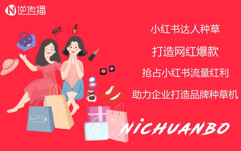 小红书营销推广.jpg