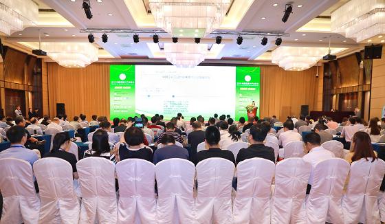 2019果蔬汁產業峰會召開 匯源憑創新贏關注