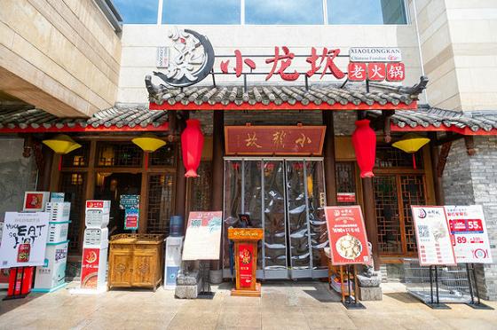 洪七公万人社群探店, 杭州小龙坎已被挤爆
