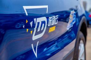 金投热点网:第一家真正的共享汽车来长春了,一起欢度国庆啊!