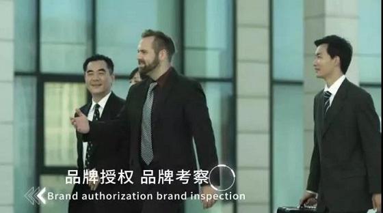 第三屆中國連鎖節歐洲分會場:全球化4.0時代,品牌授權之旅開啟!
