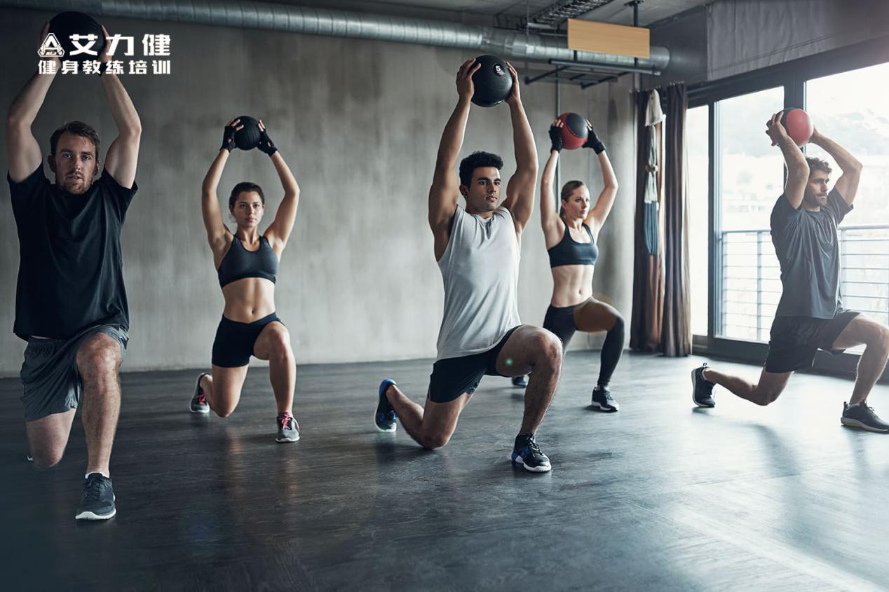 艾力健健身教練培訓