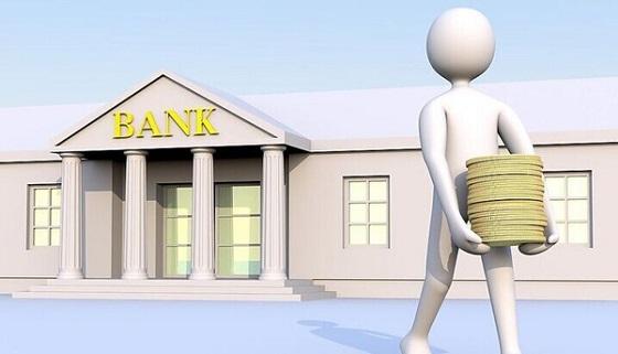浅橙科技:金融数字化,银行应该如何重建客户关系?
