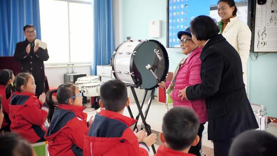 联动云1120公益日 96岁老人捐出卖房钱 为圆孩子音乐梦