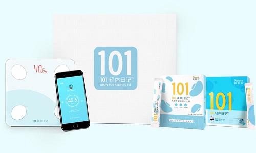 《一生有你》联合推广品牌:101轻体日记,快乐减脂健康享瘦.jpg