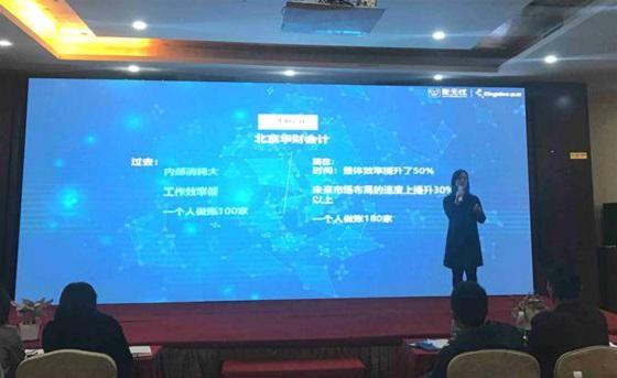 中国财税网