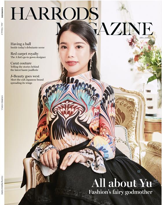 """余晚晚登上Harrods雜志封面,英國傳奇百貨公司將其譽為新一代""""時尚教母"""""""