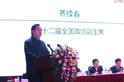 深圳蔚来集团董事长臧德华应邀参加中国企业首席科学家论坛