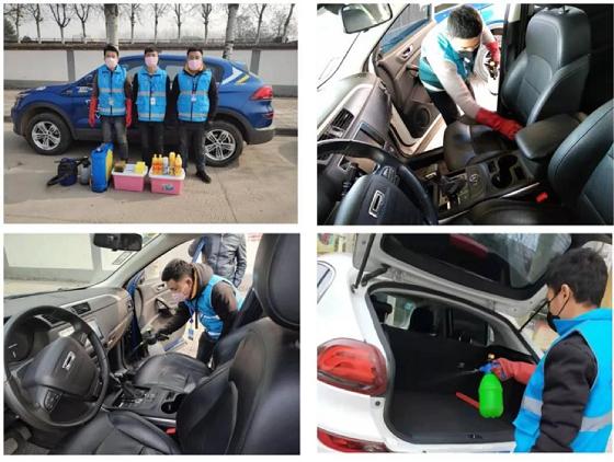 爱车消毒指南丨朗达车服助力安全通勤,让出行更安心!