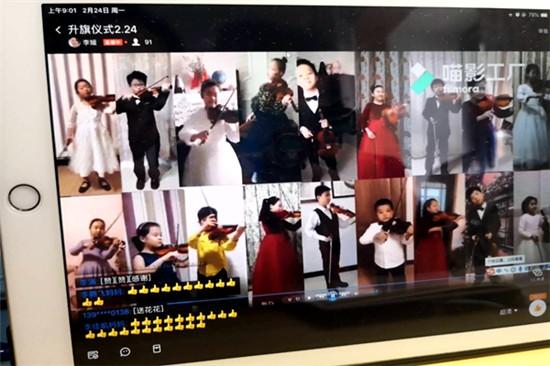 WeChat Image_20200224113559.jpg