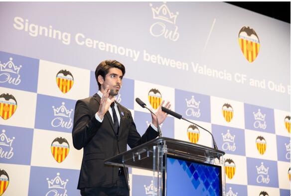 欧宝体育与瓦伦西亚俱乐部达成合作,双管齐下打造体育实力平台!