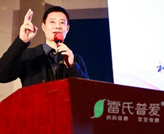 雷氏普爱:恪守初心 带动大众创业、 践行企业炒股配资 责任