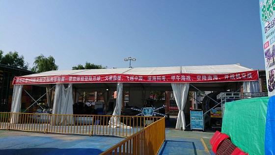 营口暑假去营口老街!VR航天航空体验展亦教亦乐!好评如潮!