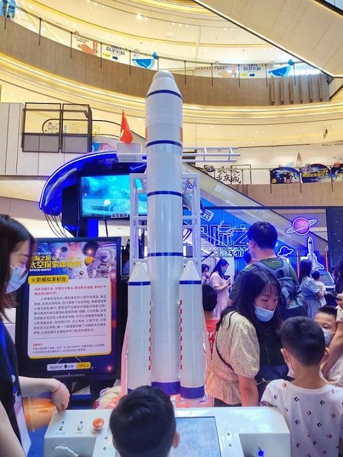 模拟火箭发射台.jpg