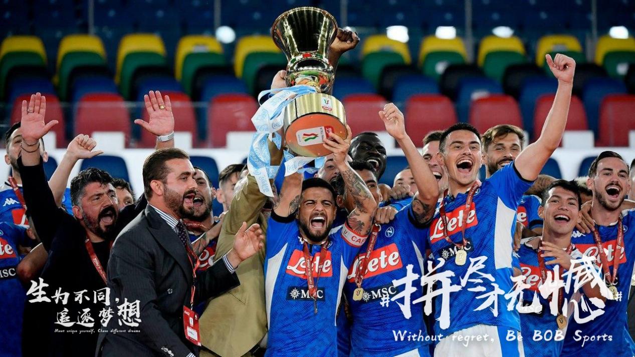 冲击冠军荣耀,BOB体育与那不勒斯联手迎战新征途