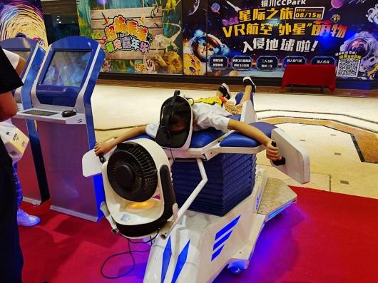 银川CC-PARK跨国庆举行VR航空航天航海体验展