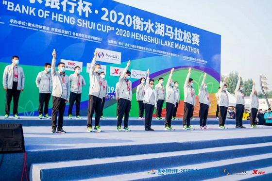 衡水银行杯・2020衡水湖马拉松赛9月20日鸣枪开赛!-产经要闻-hc360慧聪网