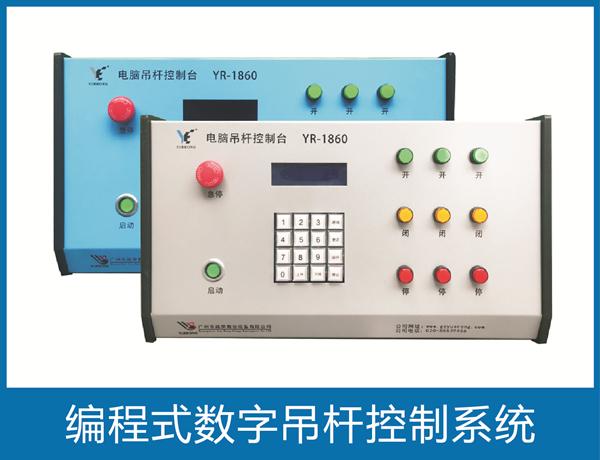 中国设备网|2020荣誉企业推荐|越荣:专业舞台设备制造者