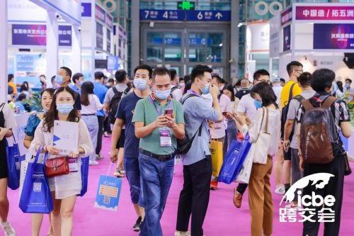ICBE 2020深圳跨交会圆满闭幕 中榕电子受访谈行业未来