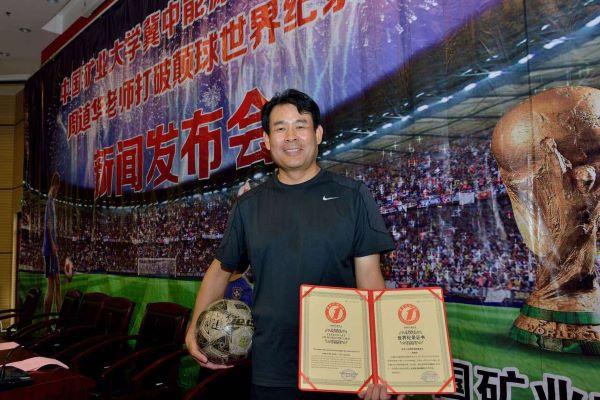 周道华先生打破60分钟连续颠球数量最多世界纪录11.jpg
