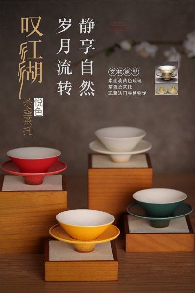 一座移动的博物馆:IP授权官方联名 |深圳礼品展
