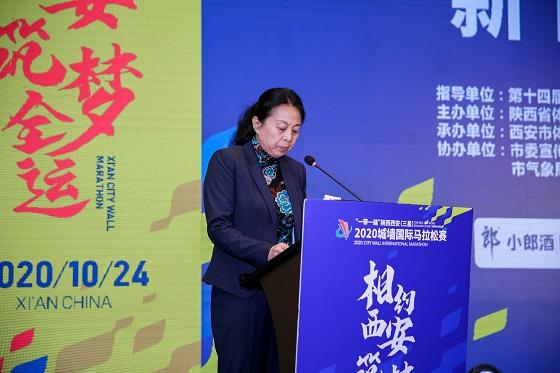 西安市体育局副局长邵芳介绍赛事信息.JPG