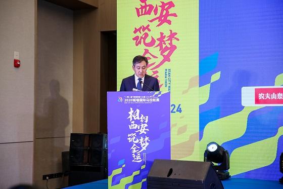 陕西省体育局副局长张王平致辞.JPG