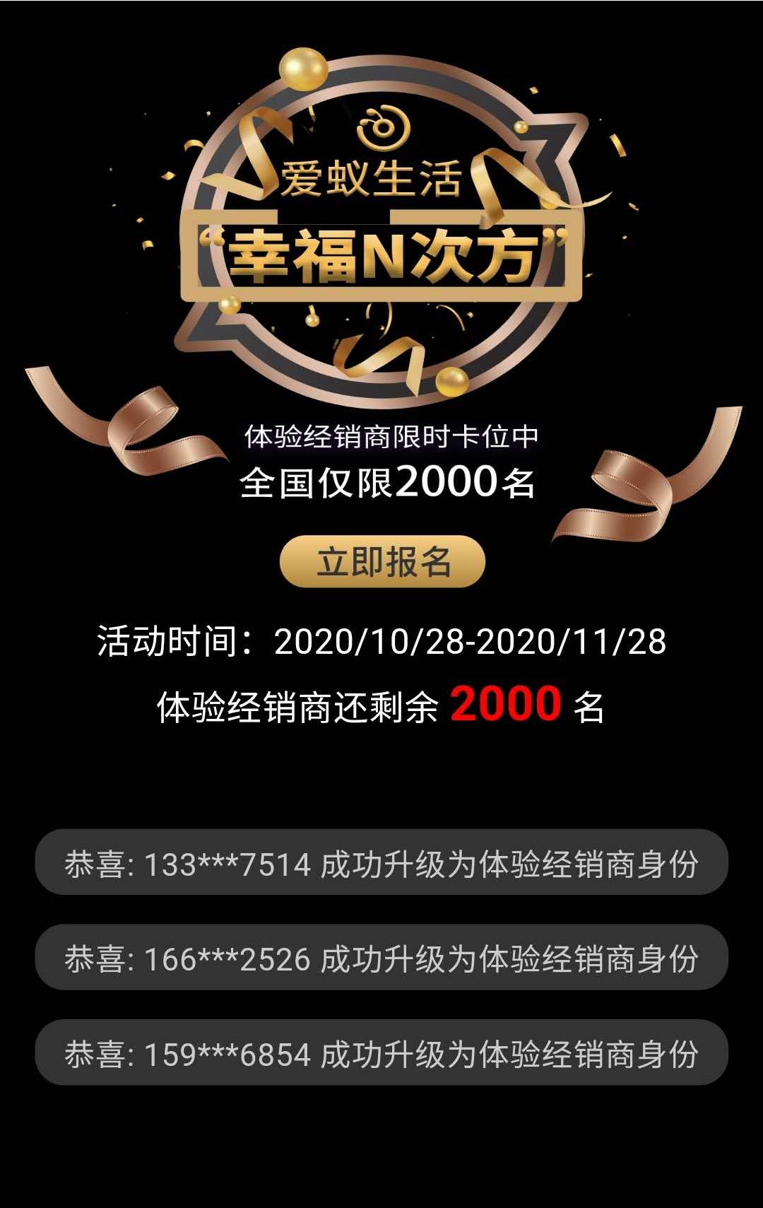 微信图片_20201022151112.png