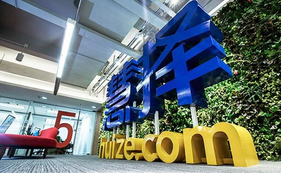 智能时代万物互联,慧择(HUIZ.US)倾心打造卓越互联网保险平台