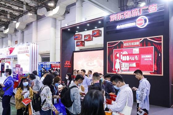 京东物流广告:传递广告温度 赋能品牌营销创新力