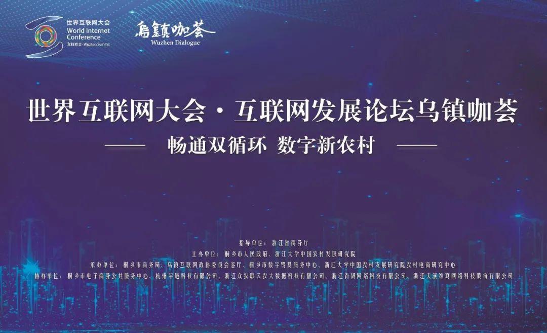 科技罗骁接受CCTV2正点财经栏目采访