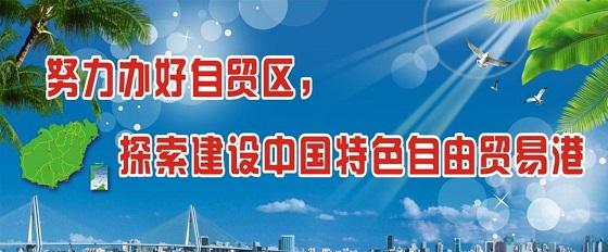 """中华第三届""""圆梦杯""""慈善交易赛.jpg"""