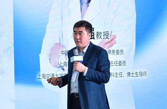 洞见•共享:2020中国痤疮诊疗专家论坛在昆圆满举办