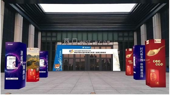 深圳市南北医药有限公司第二届商品展销会现场.jpg